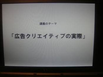 DSC02568.JPG